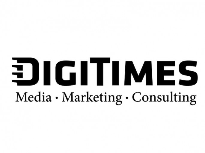 Digitimes-Logo (Logo: Digitimes)