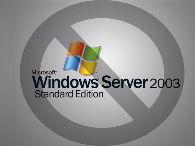 Windows Server 2003 (Bild: ZDNet.de)