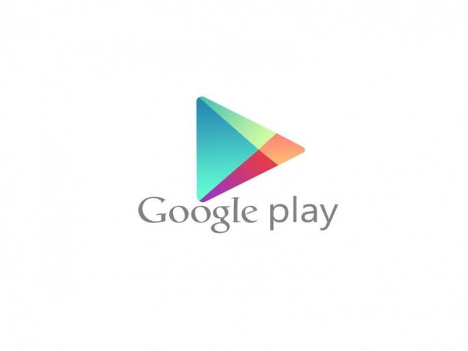 Google- Pay (Bild: Google)