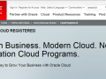 oracle-opn-cloud
