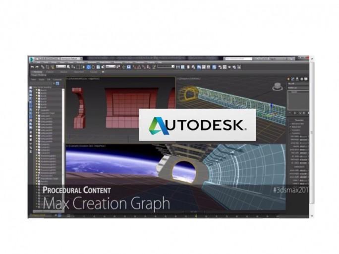 Autodesk-3dsmax (Bild: Autodesk)
