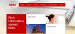 Ingram Micro wird von Tianjin Tianhai gekauft
