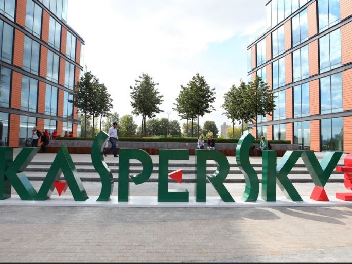 Kaspersky-Gebäude (Bild: Kaspersky Lab)