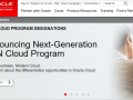 oracle-opn-cloud2