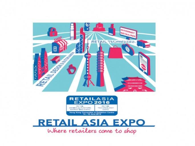 Retail Asia Expo 2016 (Bild: Diversified Communications)