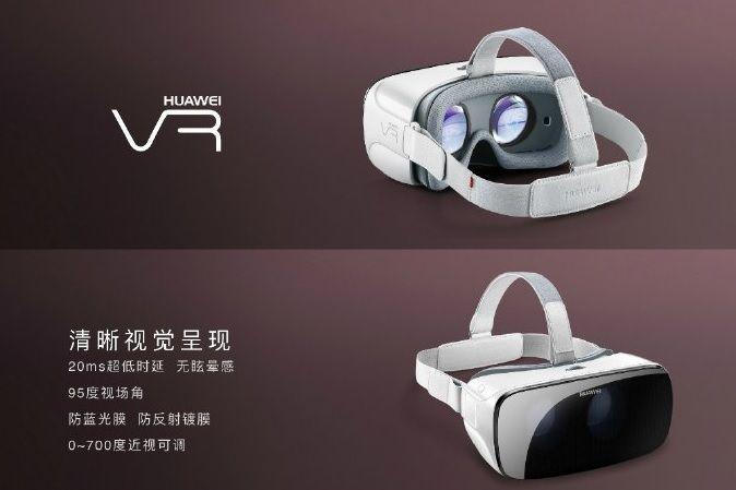 Huwei VR-Brille (Bild: Huawei)