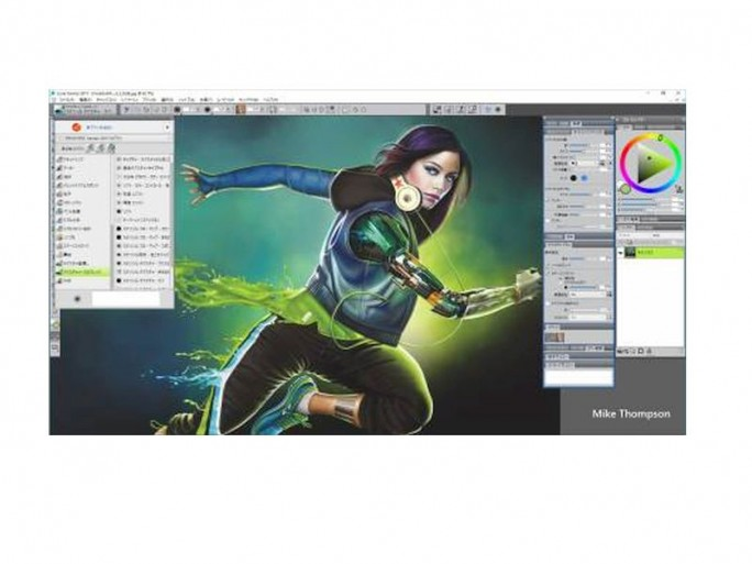 Corel Painter 2017 (Bild: Corel)