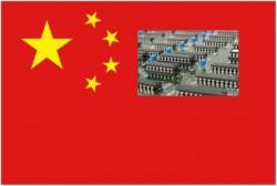 Die Lieferung von Bauteilen aus der VR China lief offenbar nicht so zufriedenstellend für Lenovo.