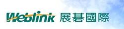 Weblink-Logo (Bild: Weblink)