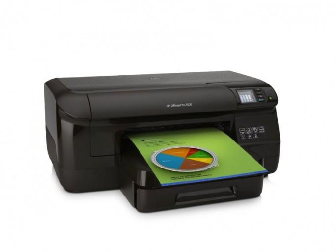 HP-Tintenstrahler (Bild: Hewlett Packard)