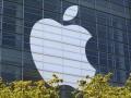 Apple-Zentrale (Bild: CNet)