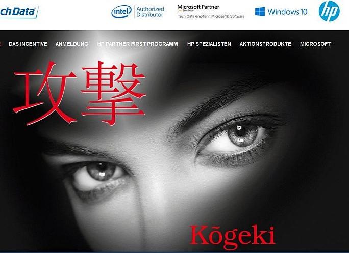 TD: Kogeki 2-0 (Website: Tech Data)