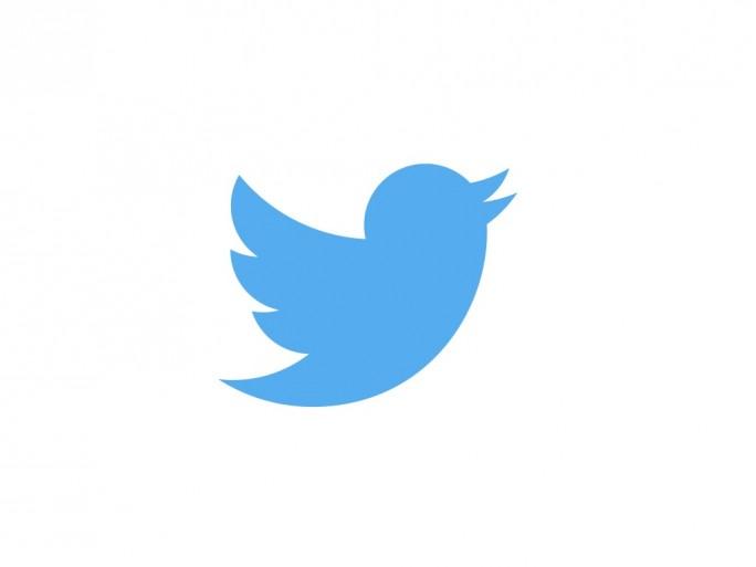 Twitter (Bild: Twitter)